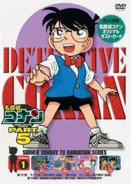 Watch Movie Detective Conan - Season 5