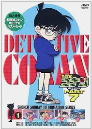 Watch Movie Detective Conan - Season 7