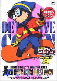 Watch Movie Detective Conan - Season 8