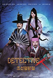 Watch Movie Detective K: Secret of the Living Dead