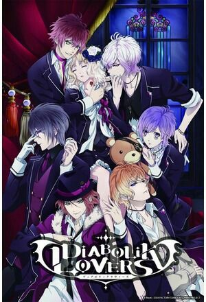 Watch Movie Diabolik Lovers - Season 1