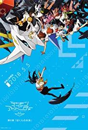 Watch Movie Digimon Adventure Tri. 6