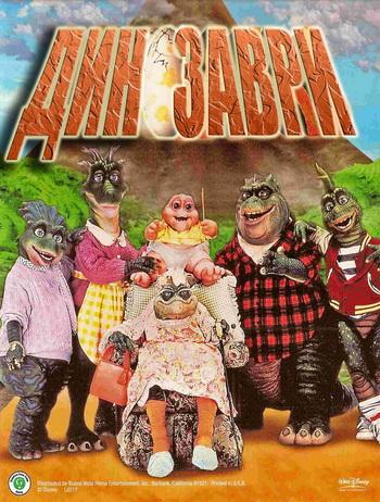 Watch Movie Dinosaurs - Season 4