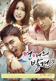 Watch Movie Discovery of Romance