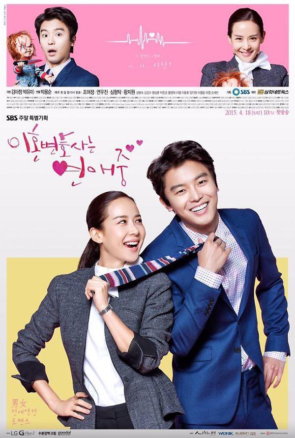 Watch Movie Divorce Lawyer in Love
