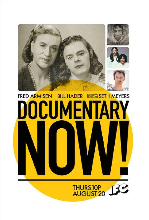 Watch Movie Documentary Now - Season 1
