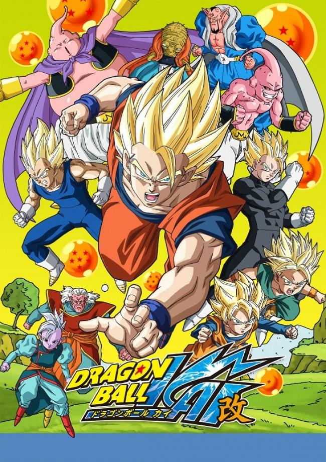 Watch Movie Dragon Ball Z Kai - Season 3