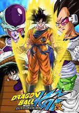 Watch Movie Dragon Ball Z Kai - Season 5