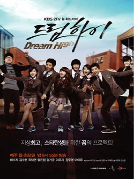 Watch Movie Dream High