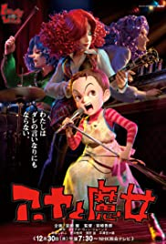 Watch Movie Earwig and the Witch