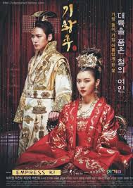 Watch Movie Empress Ki