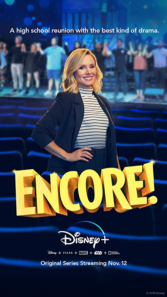 Watch Movie Encore! - Season 1