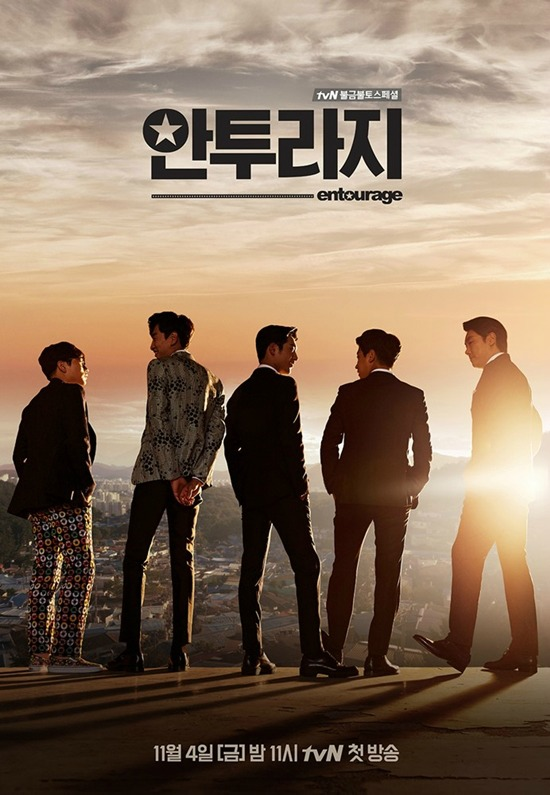 Watch Movie Entourage (2016)