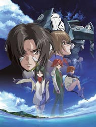 Watch Movie Fafner