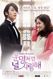 Watch Movie Fated To Love You