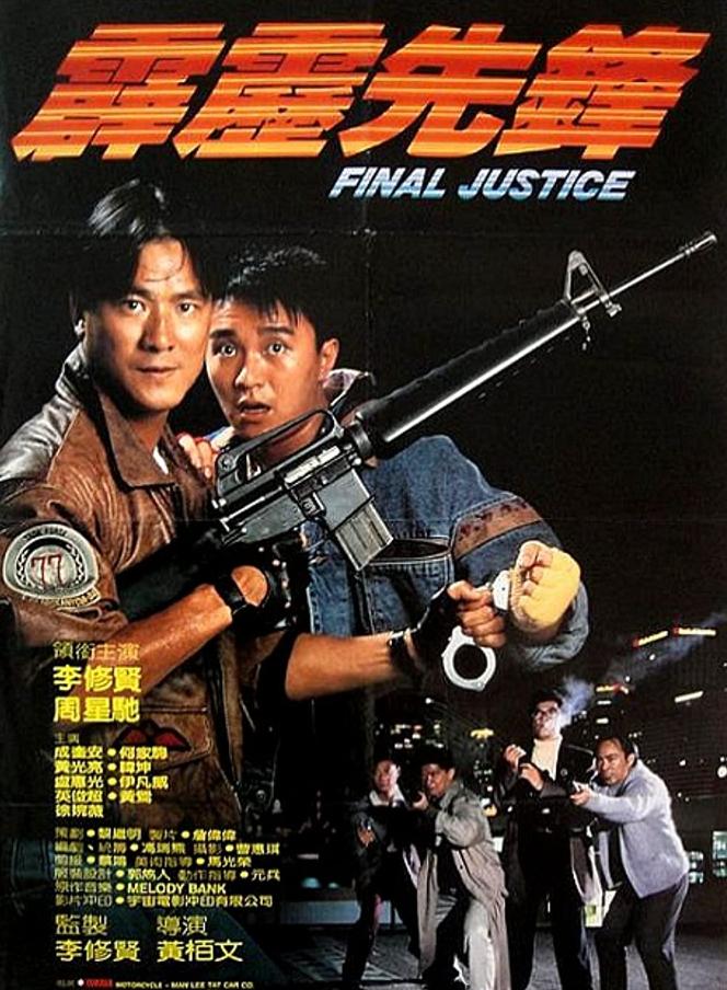 Watch Movie Final Justice