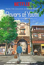 Watch Movie Flavours of Youth