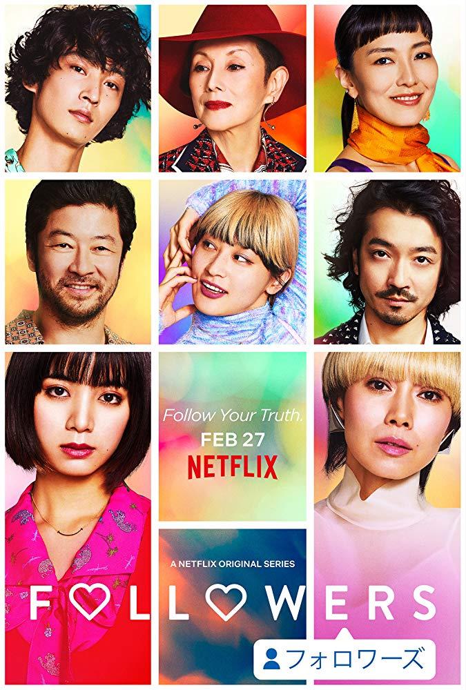 Watch Movie Followers - Season 1