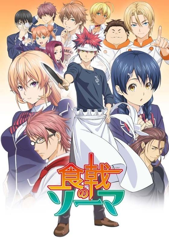 Watch Movie Food Wars: Shokugeki no Soma  - Season 1