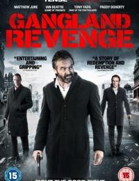 Watch Movie Gangland Revenge