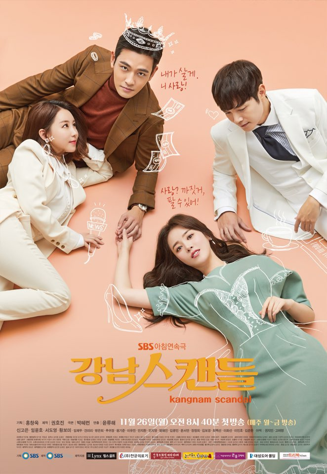 Watch Movie Gangnam Scandal