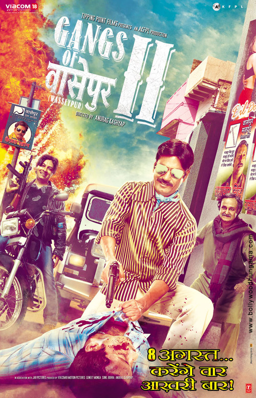 Watch Movie Gangs Of Wasseypur Part 2