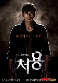 Watch Movie Ghost-seeing Detective Cheo Yong