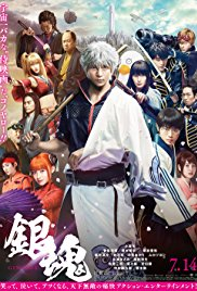 Watch Movie Gintama