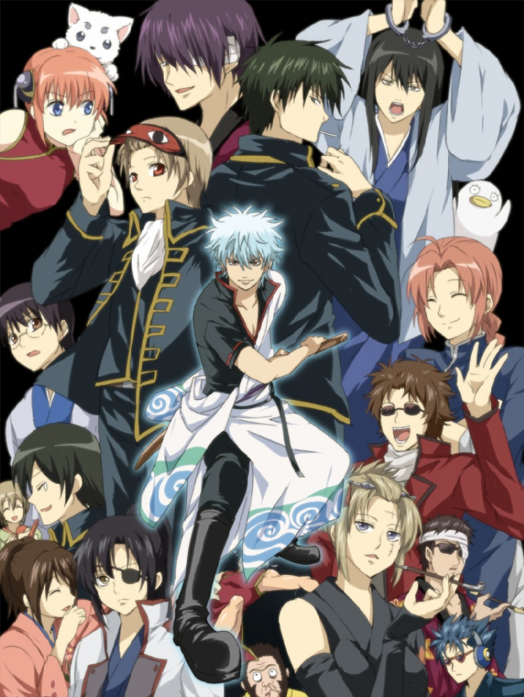 Watch Movie Gintama - Season 3