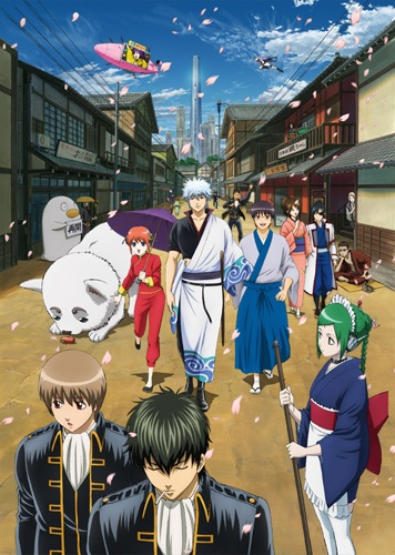 Watch Movie Gintama - Season 5 (Gintama 2011)