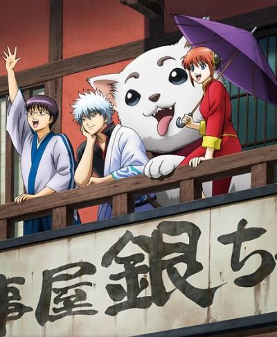 Watch Movie Gintama - Season 7 (Gintama 2015)