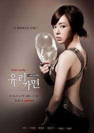 Watch Movie Glass Mask