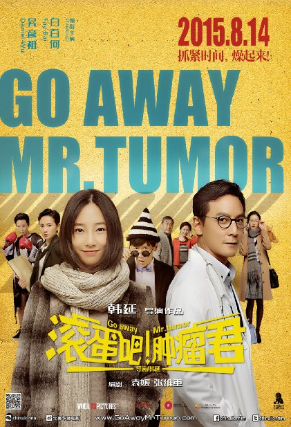 Watch Movie Go Away Mr Tumor