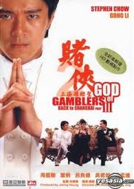 Watch Movie God Of Gamblers Iii: Back To Shanghai