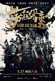 Watch Movie God of War