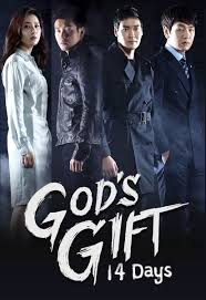 Watch Movie Gods Gift - 14 Days