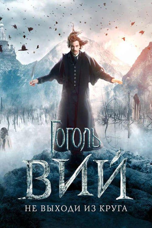 Watch Movie Gogol' - Season 1