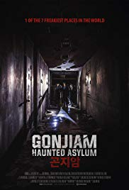 Watch Movie Gonjiam: Haunted Asylum