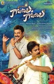 Watch Movie Gopala Gopala