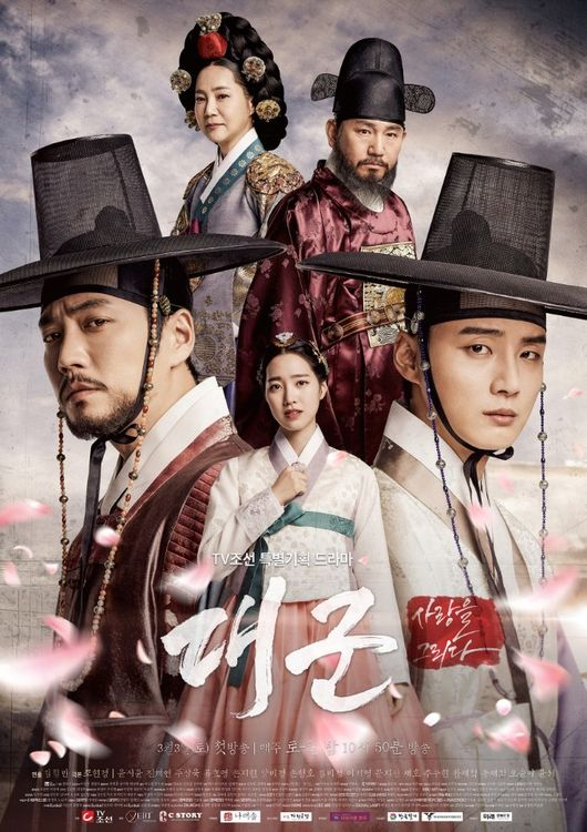 Watch Movie Grand Prince