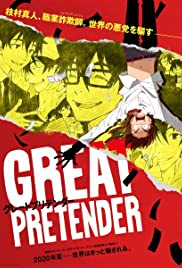 Watch Movie Great Pretender - Season 2
