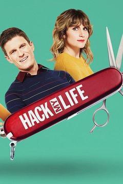 Watch Movie Hack My Life - Season 3