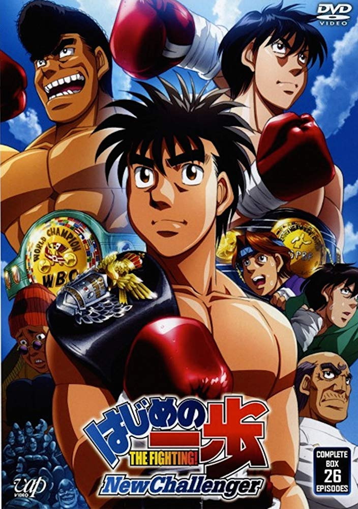 Watch Movie Hajime no Ippo: New Challenger