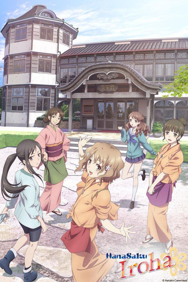 Watch Movie Hanasaku Iroha