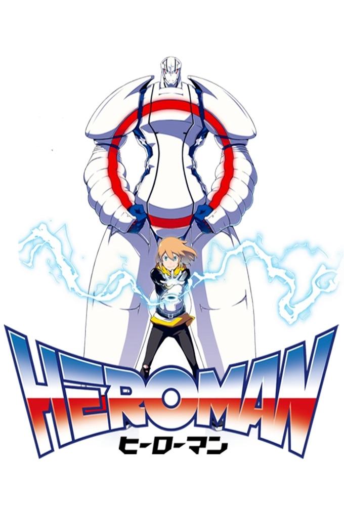 Watch Movie Heroman