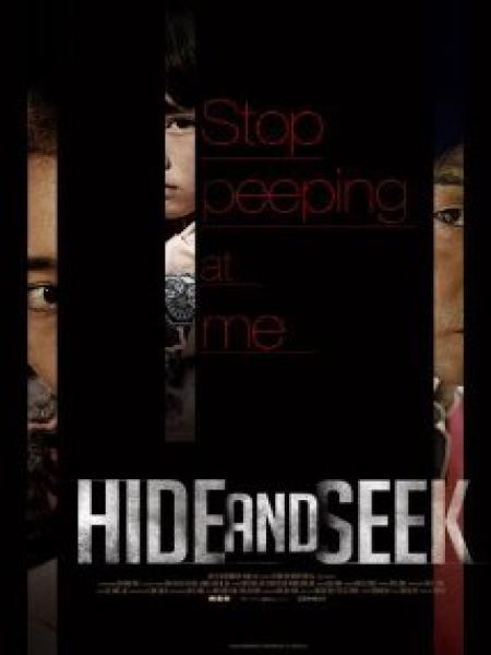 Watch Movie Hide And Seek