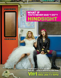 Watch Movie Hindsight (2015) - Season 1