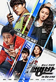 Watch Movie Hit-and-Run Squad