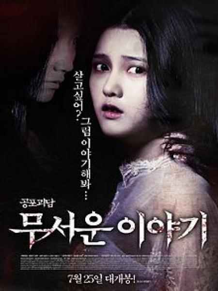 Watch Movie Horror Stories 2