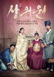 Watch Movie Hwajung